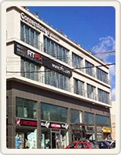 Malta Trust Company